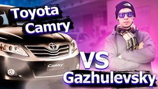 Обзор на легендарную Toyota Camry 40 идеальная жена и любовница.