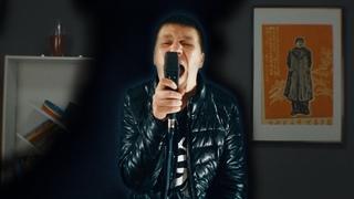 PiRock - @БАНЫЙ СТАС АЙ КАК ПРОСТО (Official Music Video ЕПТА)