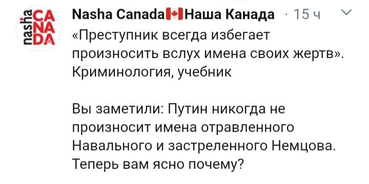 Доказано! Как ГРУ травило Навального по приказу Путина