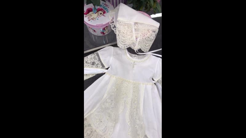 Крестильное Платье Бетти