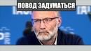 МИХЕЕВ ПOTPЯC ПУТИНА! ПУТИН ПРИНЯЛ РЕШЕНИЕ! 07 11 2019 Сергей МИХЕЕВ