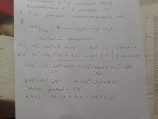 Решение задач по химии онлайн за деньги основы банковского дела задачи с решением