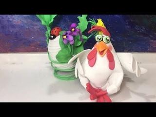 МК «украшение для Пасхального стола – необычная подставка для яиц»  Урусова Светлана