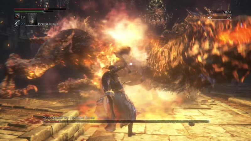 Bloodborne Сторожевой пес древних Богов PS4