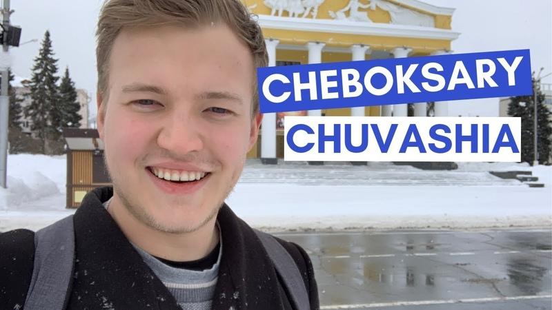 An Englishman in Cheboksary (Англичанин в Чебоксарах)