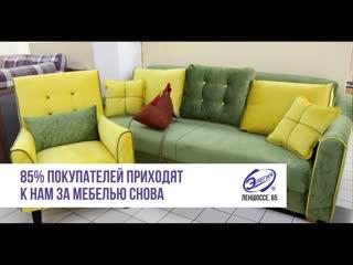 фирменный салон Элегия в Выборге - огромный выбор мягкой мебели из России, Белоруссии и Малайзии
