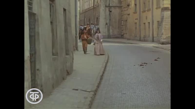 Песня мушкетеров из кинофильма Д`Артаньян и три мушкетера