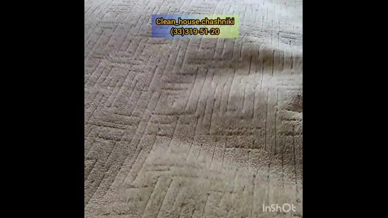 Clean house Чашники