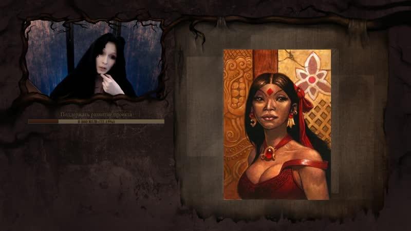 История клана Ассамиты Бану Хаким Vampire the Masquerade