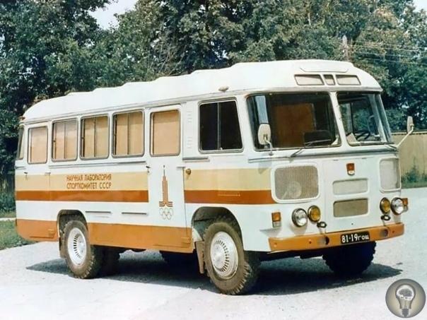 Советский автобус нашего детства Самыми яркими воспоминаниями у всех нас останутся воспоминания детства. То беззаботное время, когда родители нас отправляли в лагеря, а кого-то и к бабушкам в