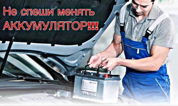 Купить аккумулятор на хендай солярис 1.6 автомат Нижний Новгород