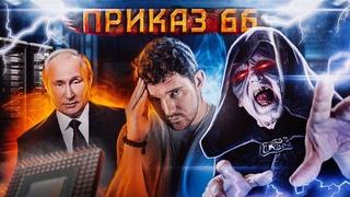 Как убивают русский INTEL (Предательство или заказ)