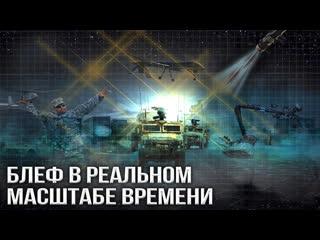 ПЕНТАГОН РАССТАВИЛ СЕТИ ДЛЯ АМЕРИКАНЦЕВ