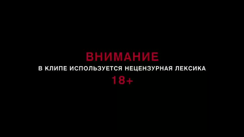Пающие трусы Люблю Шнура mp4