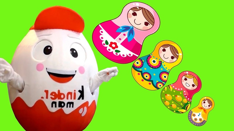 Kinderman The Biggest Egg kids and toddlers Superhero RUSSIAN TOYS DOLLS MATRYOSHKA opening