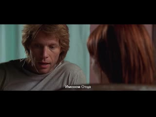 › 2002 › «Вампиры 2: День мертвых» | «Vampires: Los Muertos» - русские субтитры