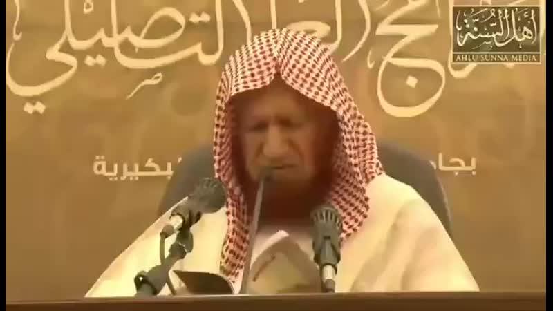 Шейх гунайман хафизахуЛлах о словах приписываемых шейхуль Исламу рахимахуЛлах