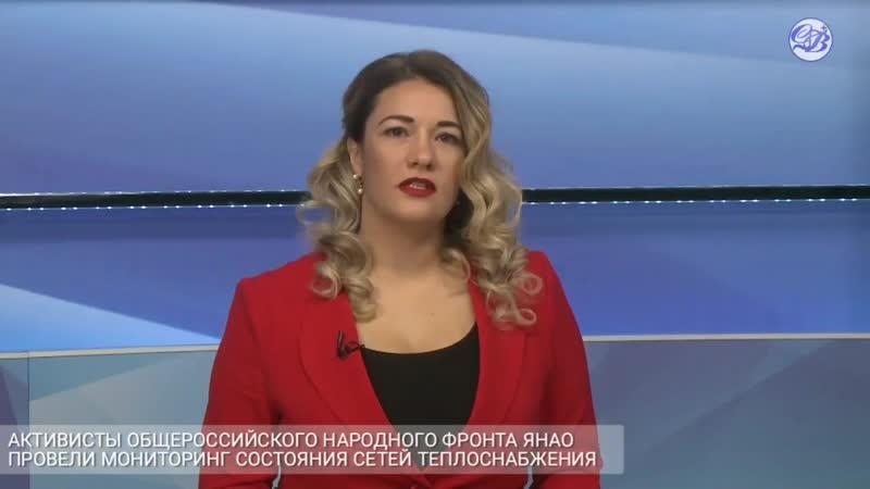 Активисты ОНФ