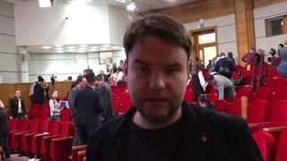 Денис Ганич. Пресс конференция Сергея Лаврова