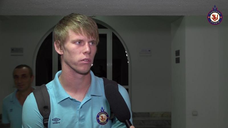 Интервью Bиталия Cтежко после матча с Гандзасар Капаном
