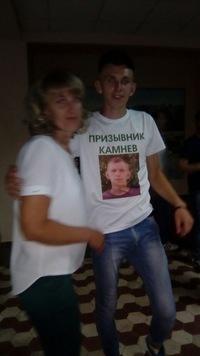 Камнева Татьяна (Савченко)