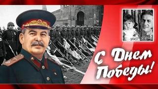 """Песня """"Выпьем за Родину, выпьем за Сталина"""" """"Волховская застольная"""""""