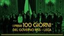 M5s-Lega, i primi 100 giorni del governo 'gialloverde'