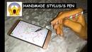 Handmade Stylus pen/S pen Using a pencil   Nishant Kashyap