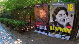 🔥Ялта улица Московская 25 Августа 2020 Крым отдых 2020