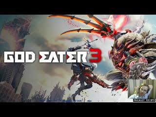 God eater 3 | доминирование