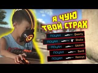 (gamewadafaq) Лютые приколы в играх | WDF 174 | МЕМАСЫ!!!