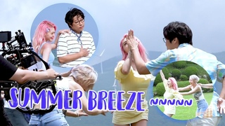 First Summer Song Collab With Daedo 🙂 | Summer Breeze Behind the Scenes 🔆