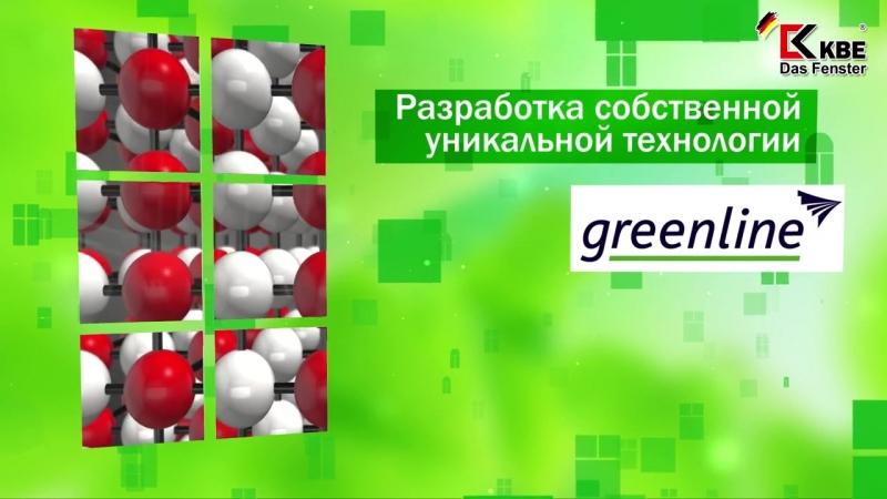 Экологичность марки KBE
