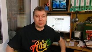 Видеоблог №12 () - О соревнованиях для путешественников