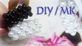 Новый МК / Резинки с бусинами / DIY Svetlana Nadtochey