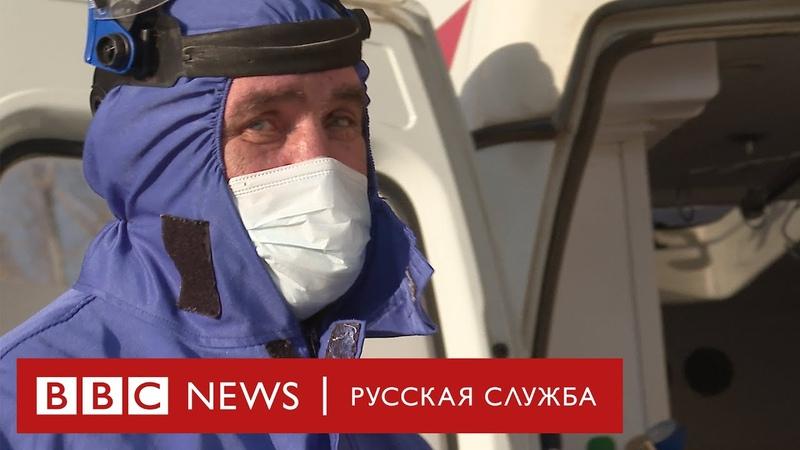 У нас самих волосы дыбом медики Архангельской области о ситуации с ковидом