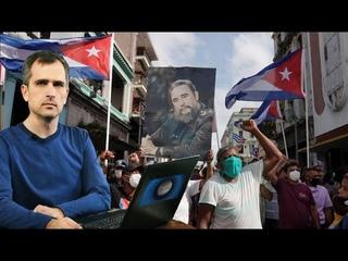 """Кубинский «цветной» фальстарт: Почему так быстро сдулся """"майдан"""" на острове свободы?"""