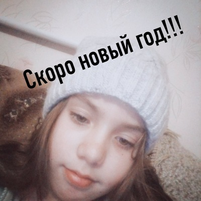 Кристина Чулкова