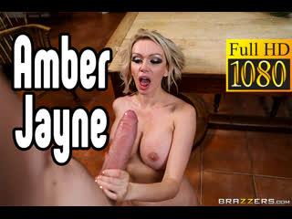 Amber Jayne измена секс большие сиськи blowjob sex porn mylf ass  Секс со зрелой мамкой секс порно эротика sex porno milf