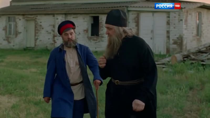 Тихий Дон 12 серия из 14 2015