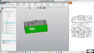 Работа в Компас 3D V18 - Вариант 15А