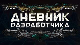 Настраиваем игру на Unreal Engine 4 и загружаем в Play Market | Создание игры