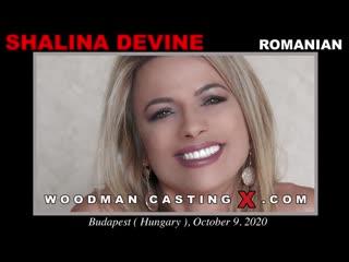Shalina Devine - интервью