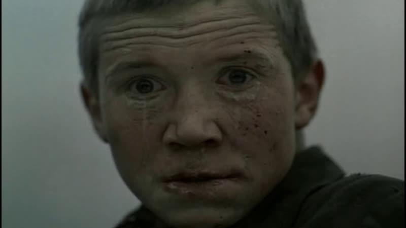 №768 Элем Климов ИДИ И СМОТРИ трейлер 1985
