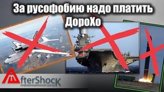 Расплата Украинской промышленности за русофобию
