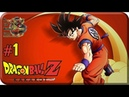 Dragon Ball Z: Kakarot[ 1] - Атака Сайянов (Прохождение на русском(Без комментариев))