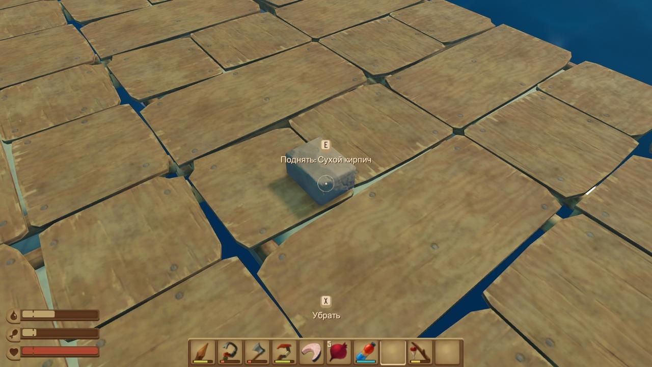 сухой кирпич в игре Raft