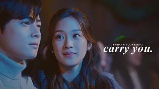Suho & Jugyeong » Carry You [True Beauty - FINALE]