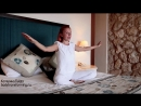 Йога в постели - Вечерний комплекс Сладкий сон - Йога для начинающих/Екатерина Буйда