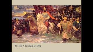 Русская рать - ВПК Клинок